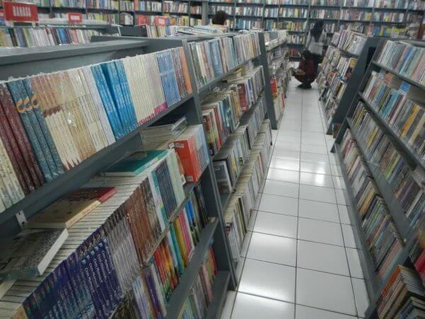 Toko Buku Bandung Book Center, Jalan PHH Mustopha Bandung